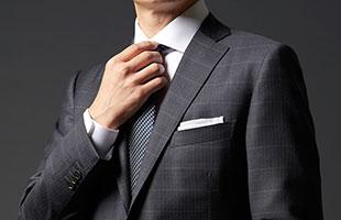 trofeo suit grey